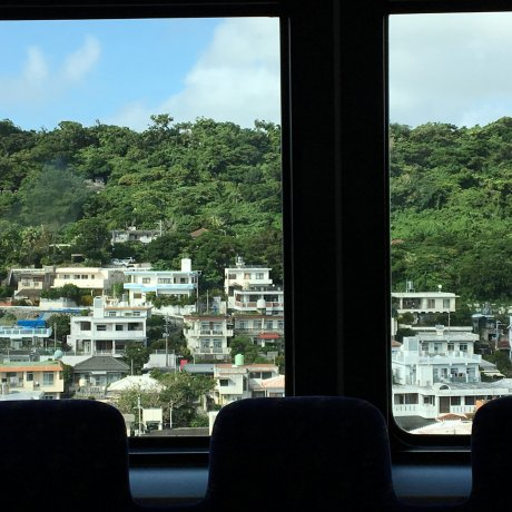 Getting around Naha without a Car