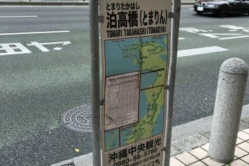 Автобусные остановки хорошо заметны и на них имеется много полезной информации
