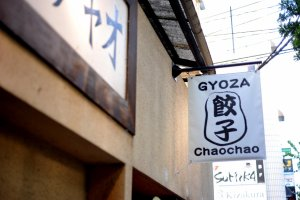The signage to the shop in Kyoto