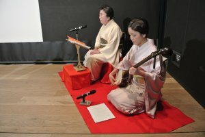 The singer and shamisen player