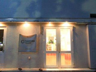 La Tambourin Gallery près de Jingumae
