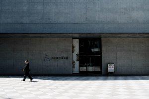 Lối vào bảo tàng