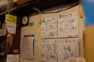 Nagi Golden Gai fan signs