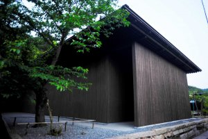 Minamidera, the location for James Turrell's Backside of the Moon