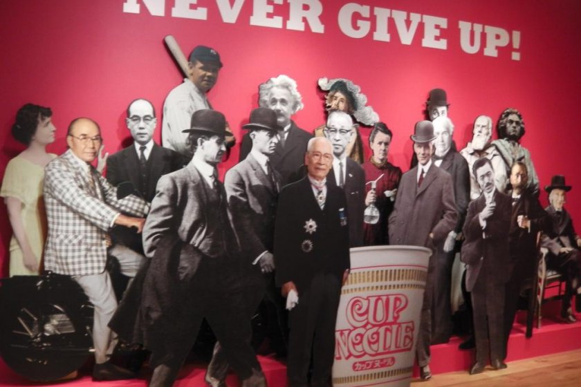 Cup Noodle\'s inventer in elite company