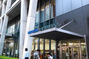 Maruzen-Junkudo is located in the Andō Tadao–designed Chaska Chayamachi building
