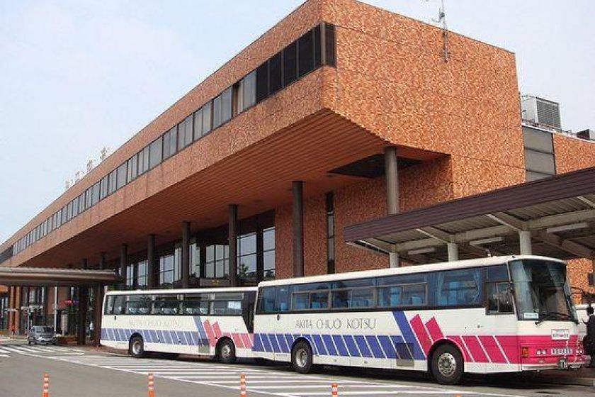 Akita Airport entrance