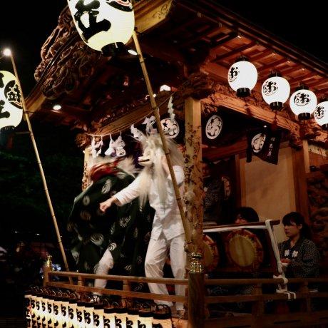 Darkness Festival In Tokyo