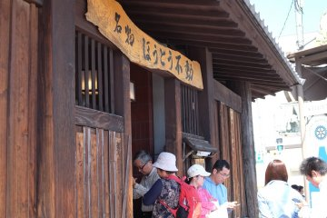Houtou Restaurant Entrance