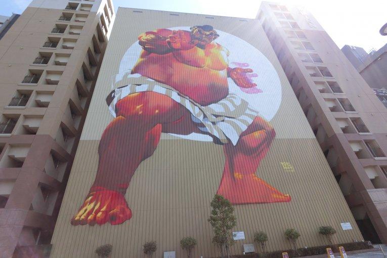 Du Street Art sur l'Île de Tennozu