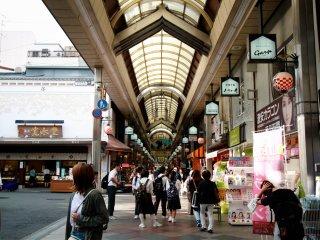 Shinkyogoku Shopping Street