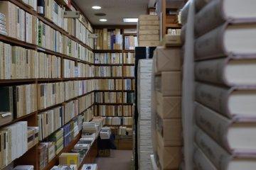 八木書店二樓