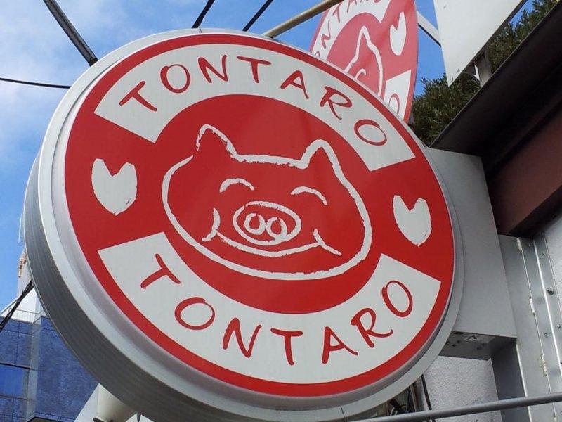 Tontaro happy pig sign
