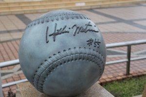 Hideki Matsui Baseball Museum