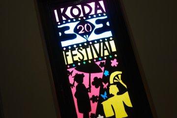 Lễ hội Kodaira