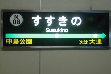 Susukino Subway Station, the heart of Sapporo
