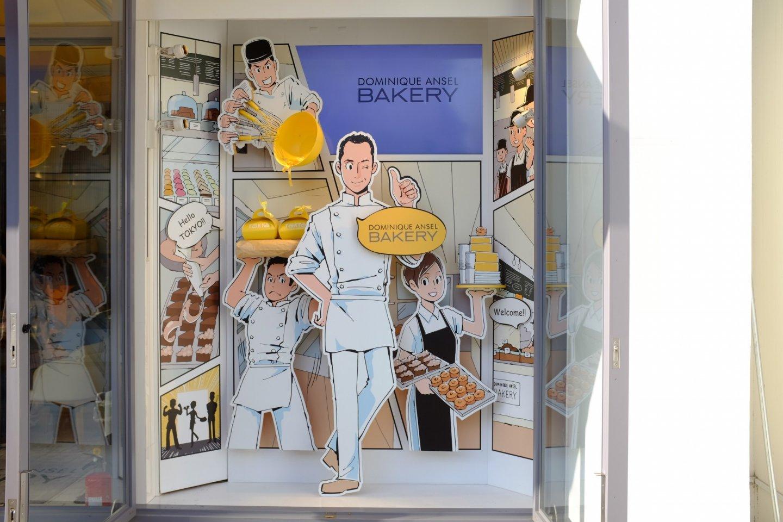 Dominique Ansel Bakery 俏皮可愛的漫畫海報