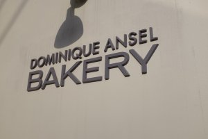 Dominique Ansel Bakery 招牌