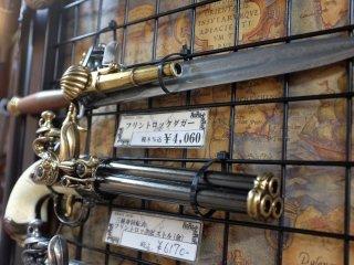 A flintlock dagger pistol