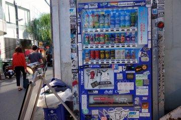 Even the ubiquitous vending machines do not escape graffitification
