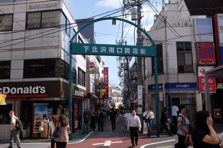 下北澤南口商店街