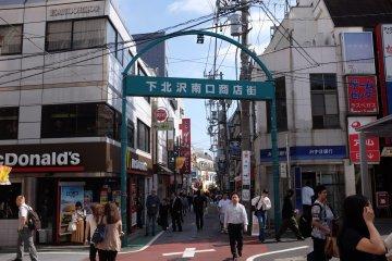 下北澤北口、南口商店街