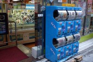 下北澤南口商店街-遊戲機
