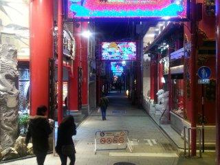 الحي الصيني، واحدة من أصل 3 أحياء صينية فقط في اليابان