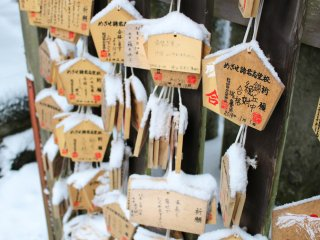 'Ema' wishing plaques outside the main shrine area