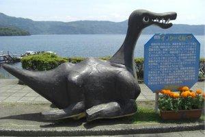 Isshii, the lake monster