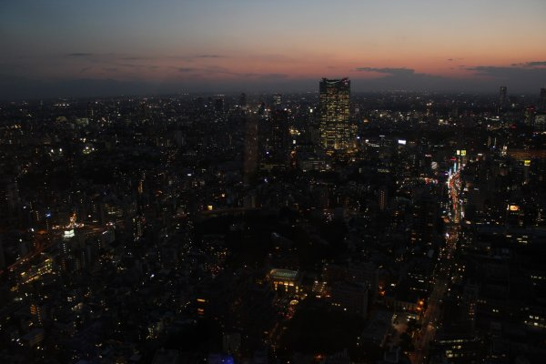 Vista de Tokio desde la Torre de Tokio.