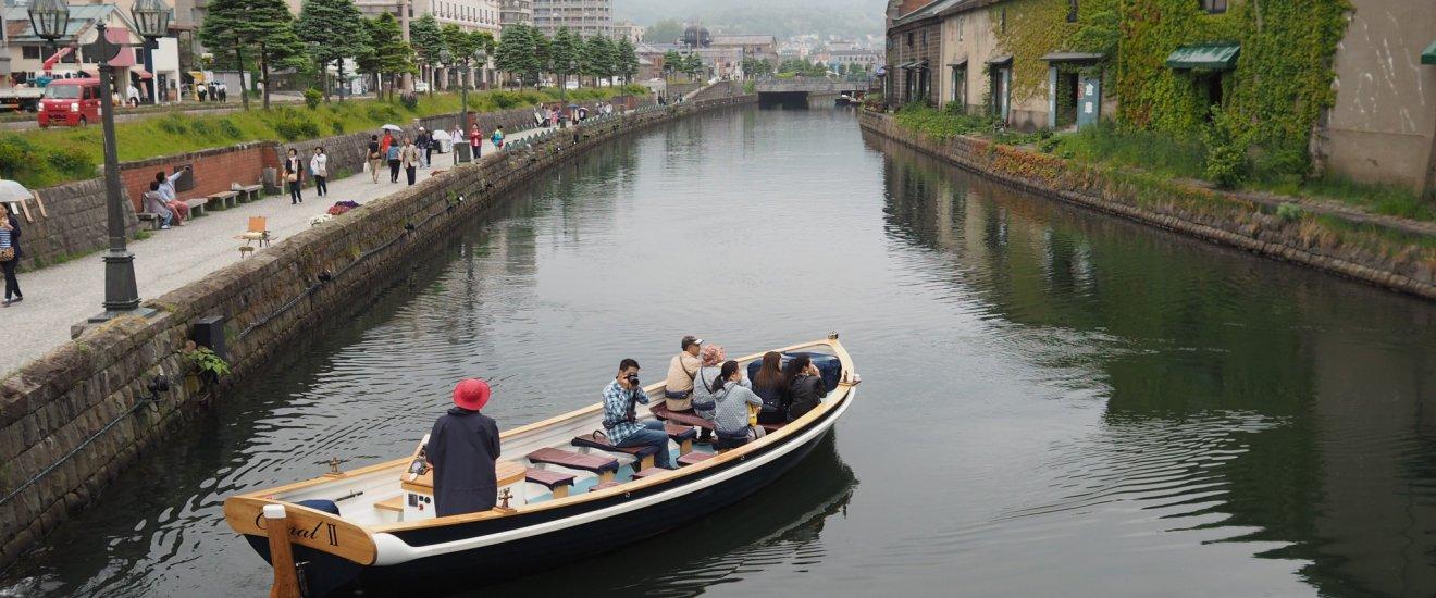 Le grand canal d\'Otaru
