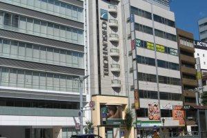 โรงแรมชิซุน ฮิโรชิม่า