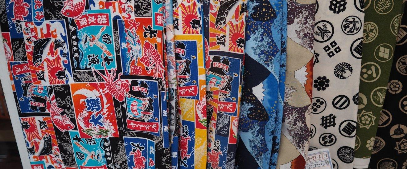 Beaucoup de beaux tissus à Nippori