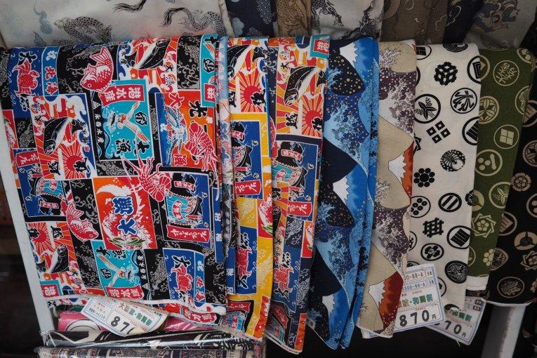 Acheter du Tissu à Tokyo