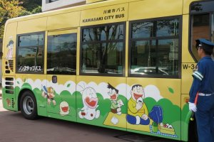 Autocarro que vai de Noborito para o Museu