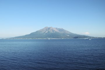 La Préfecture de Kagoshima