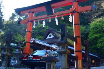 The Orange Torii gate