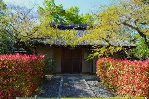 Traditional house on Saga-Toriimoto Street
