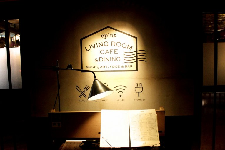 Café phòng Khách