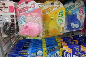 The Daiso store is a favorite of college students and families. Most things are just 100 yen!