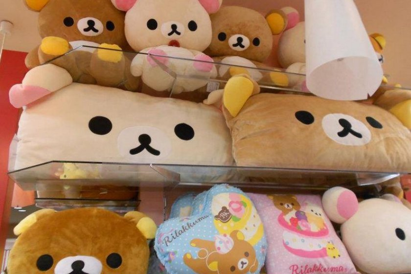Don\'t forget your Japanese character goodies, like Rilakuma!