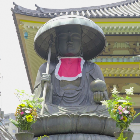 Tokyo Train Tunes Episode 2 – Sugamo