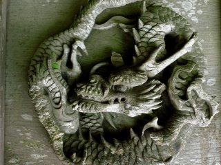 O dragão do portão direito