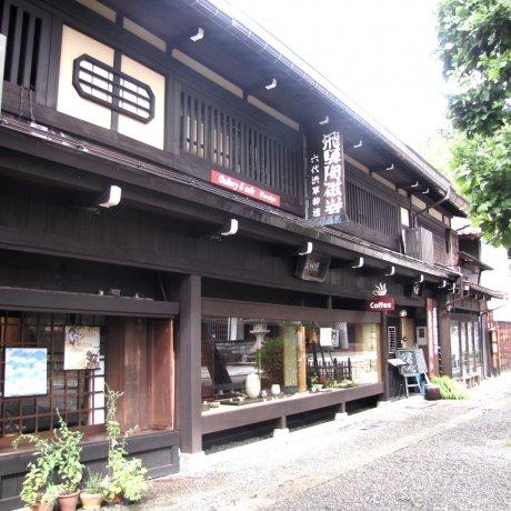 Warajiya Cafe and Gallery, Takayama