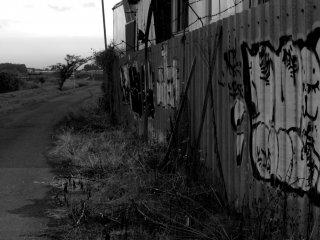 Graffiti on the wall of a construction company