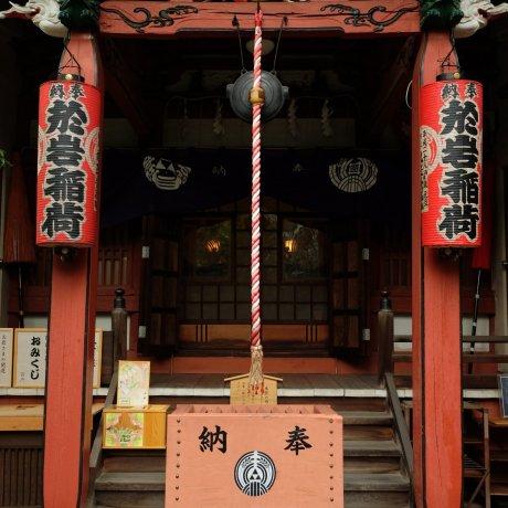 Oiwa-Inari Tamiya shrine