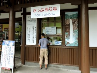 Buying a ticket for the elevator to the viewing platform