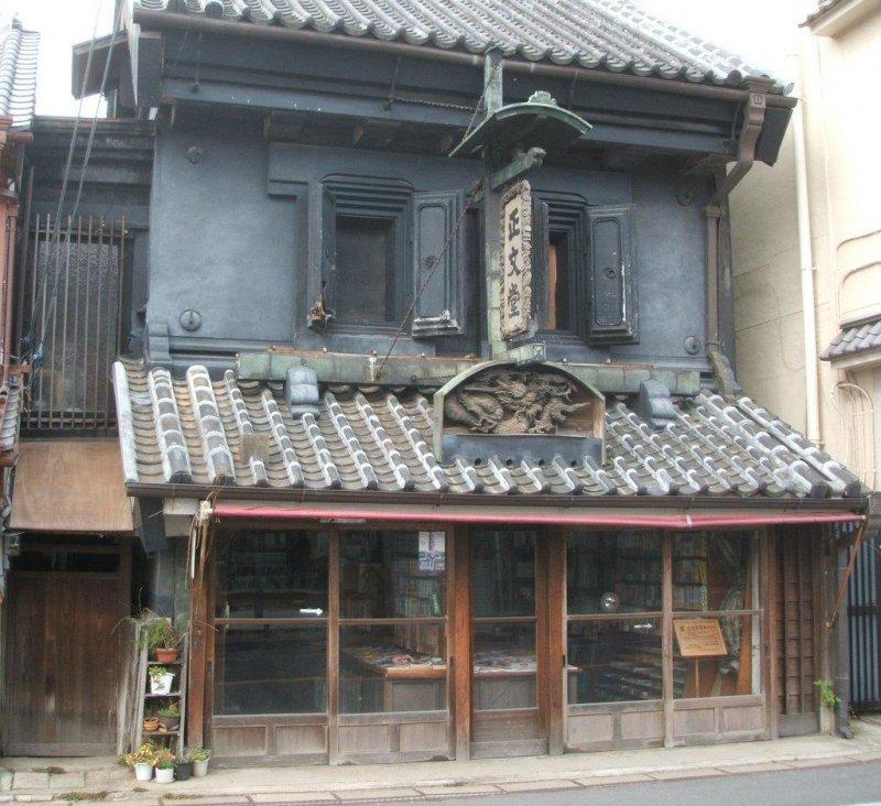 One of the Edo Era Buildings in Sawara