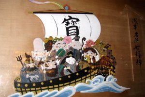 Shichi-fuku-jin characters are very popular in Japan